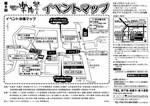 eventmap1.jpg